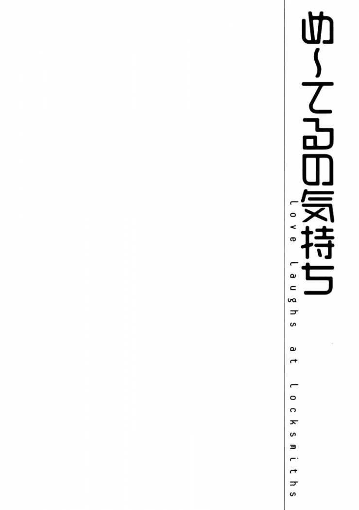 https://c5.mangatag.com/es_manga/1/2817/336727/8984a64fbc627c40afc2008ea27f7317.jpg Page 1