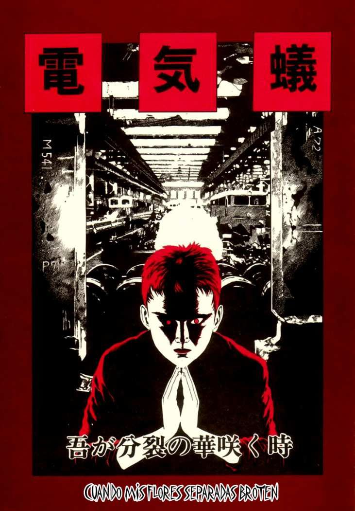 https://c5.mangatag.com/es_manga/1/3073/341615/ec9f3884f74d41dae1d3c31e853e407f.jpg Page 1