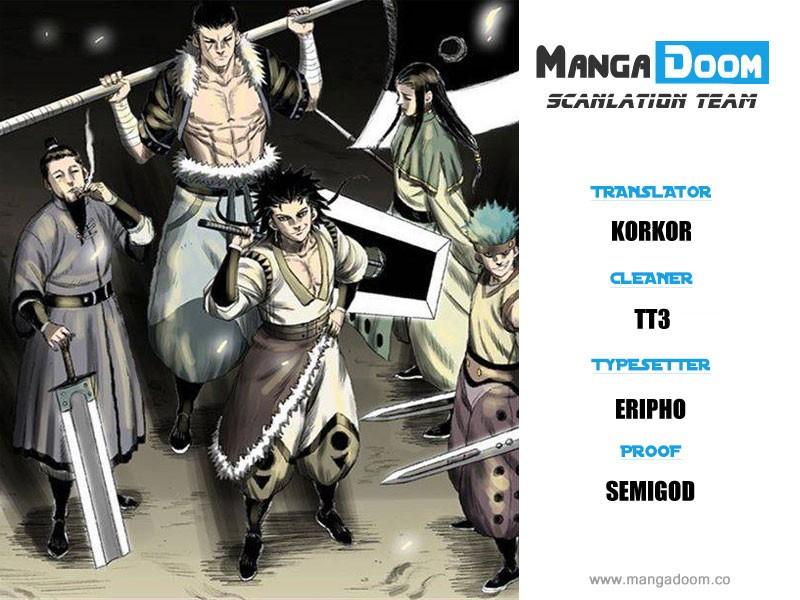 https://c5.mangatag.com/es_manga/10/14602/442469/e4bde83b742526d35406803cc9d50ee3.jpg Page 1