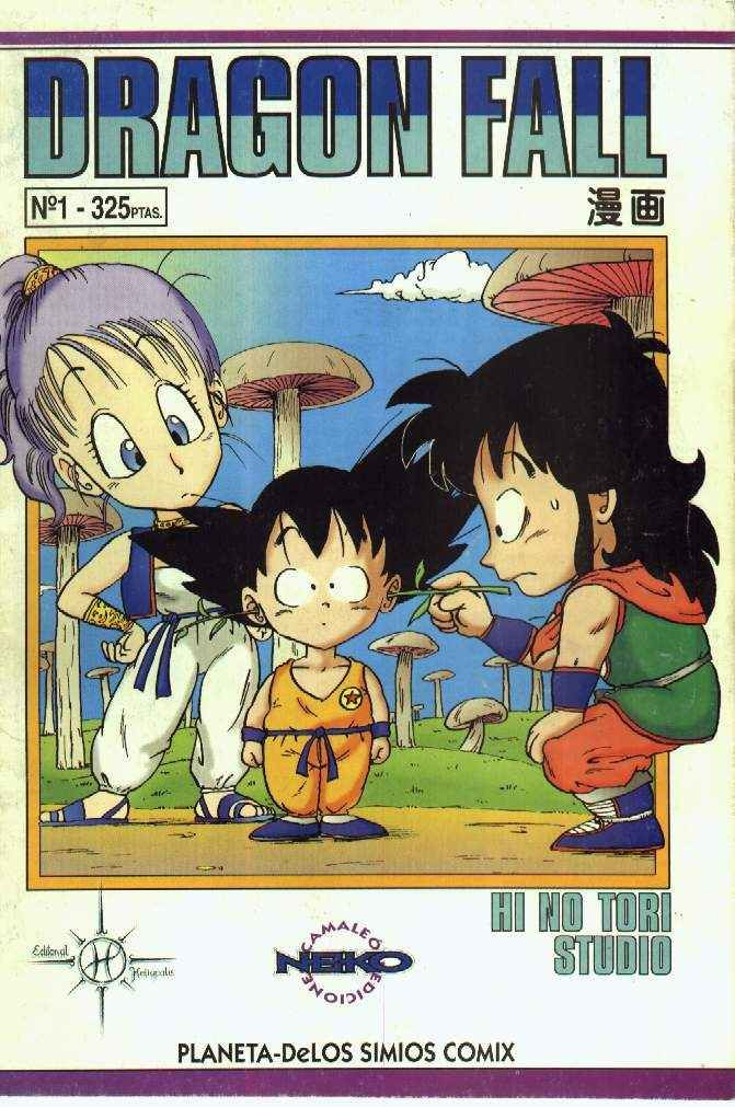 https://c5.mangatag.com/es_manga/11/1995/279187/4b4488c37e50aa0def88955d197203c6.jpg Page 1