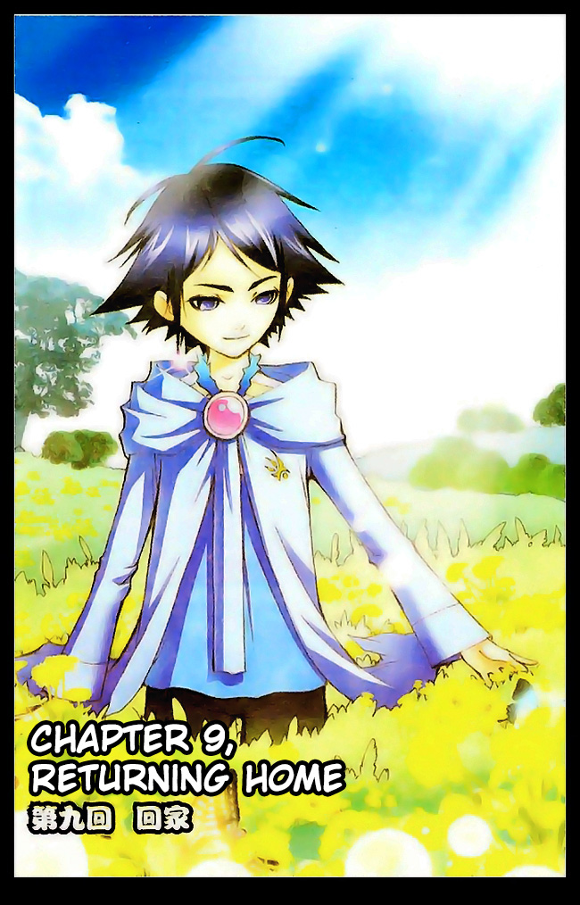 https://c5.mangatag.com/es_manga/18/16210/390089/3354a75e12bc3851b1503cfafb3e0241.jpg Page 2