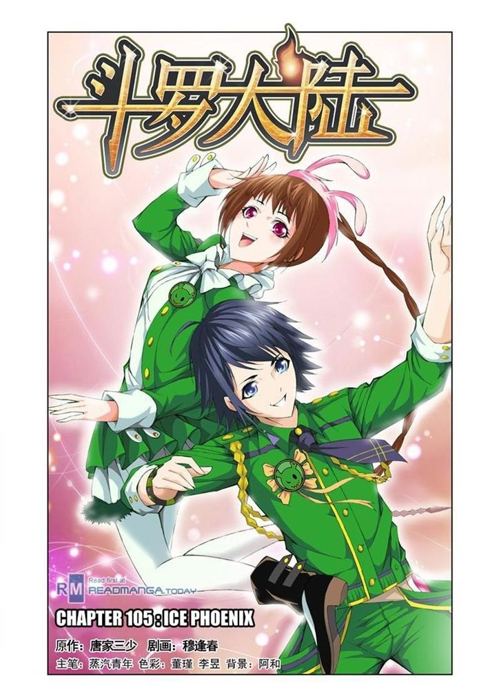 https://c5.mangatag.com/es_manga/18/16210/416778/0492eecfccc112b95206e83b924d17d1.jpg Page 1