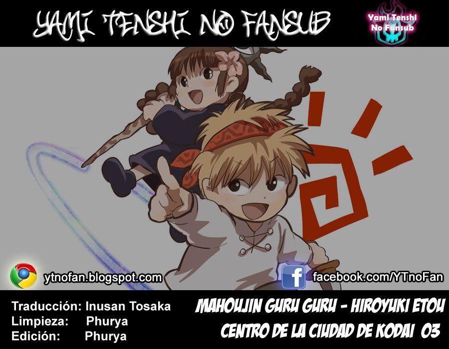 https://c5.mangatag.com/es_manga/3/2755/335884/44ba0b0305bdd5dc2c839da46a4aa11a.jpg Page 1