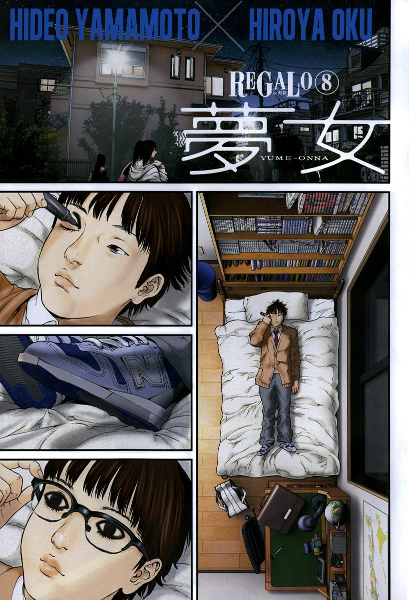 https://c5.mangatag.com/es_manga/31/15135/366029/06908932bbf6e2930a902e9597fa5e58.jpg Page 1