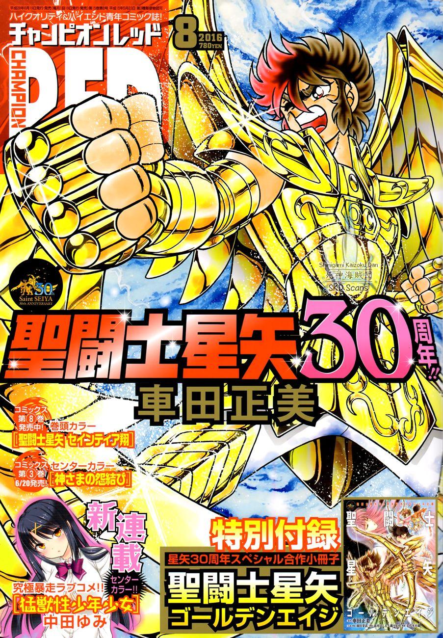 https://c5.mangatag.com/es_manga/33/5601/482916/c01afd54a92fec65ed6d29f568cebd48.jpg Page 1