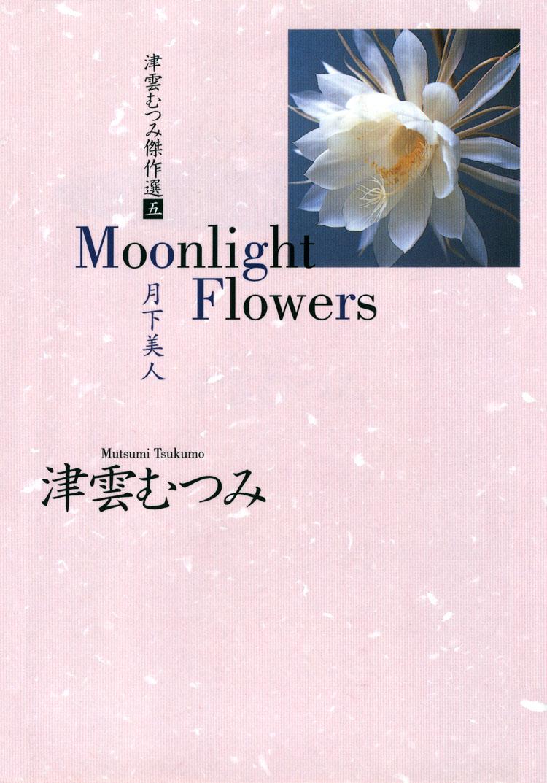 https://c5.mangatag.com/es_manga/38/18598/433166/d34e91f231e4efed810fdffdf1e2e15e.jpg Page 1