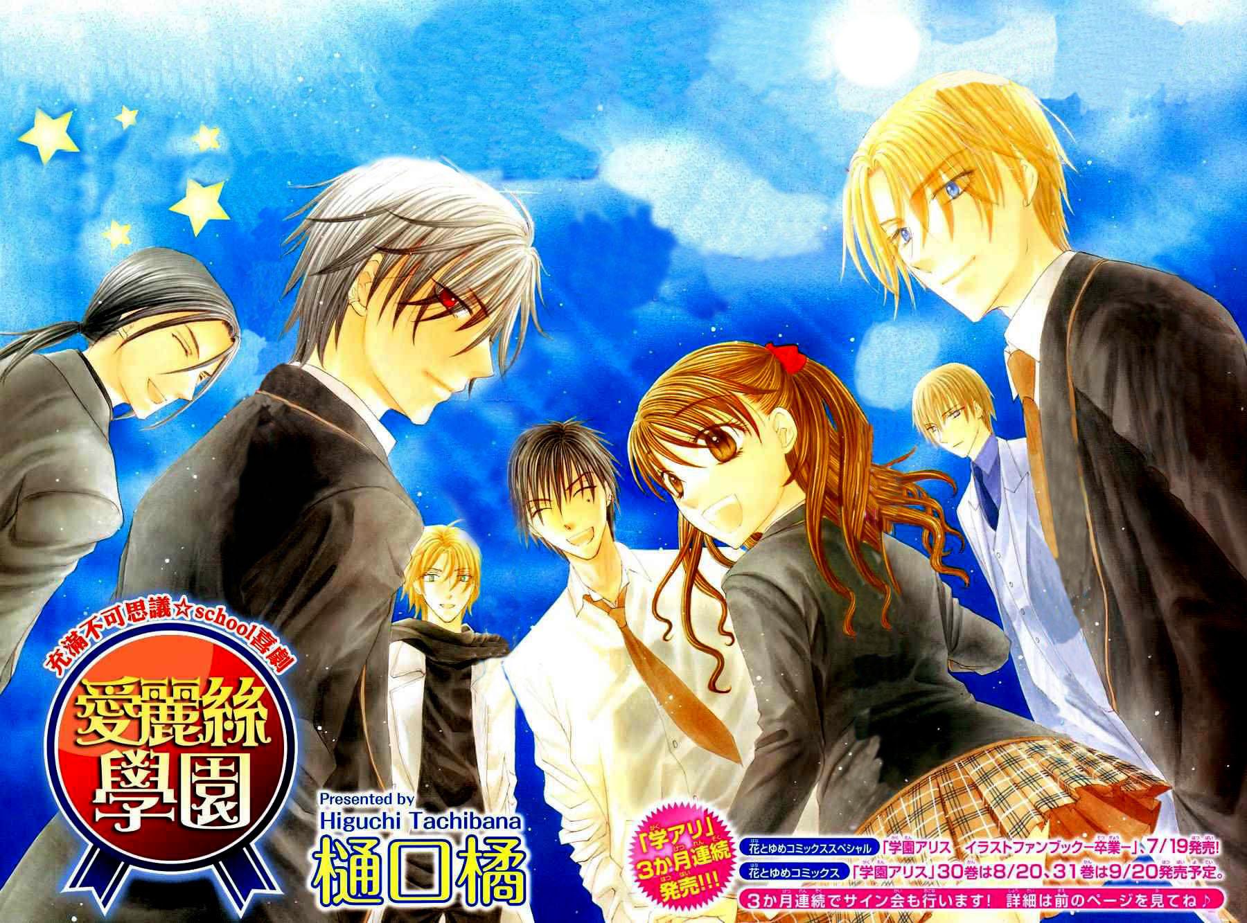https://c5.mangatag.com/es_manga/39/551/438570/0995bb712b9fc14c6d964a432e6524f3.jpg Page 1