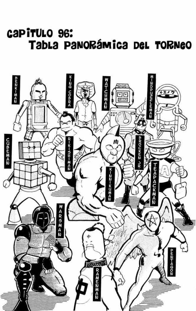 https://c5.mangatag.com/es_manga/50/2546/325969/21e60123a3a0df92f391f66b1e51903a.jpg Page 1