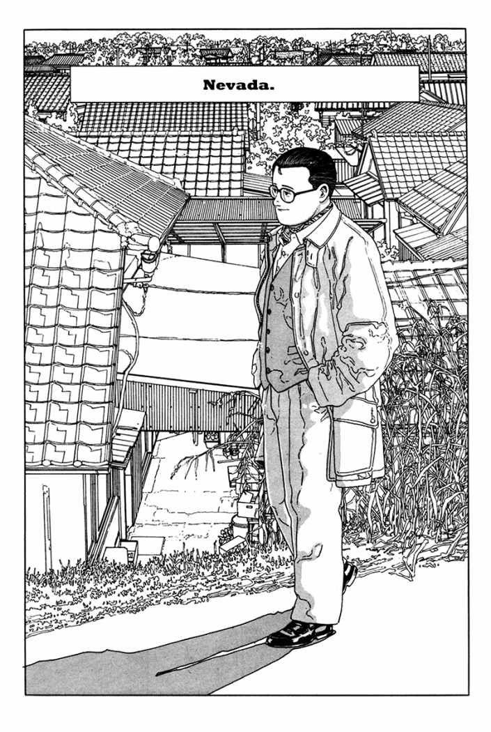 https://c5.mangatag.com/es_manga/53/245/201369/46d55a927002038e5cd3137272fb6de7.jpg Page 1