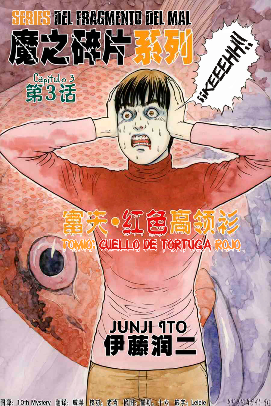 https://c5.mangatag.com/es_manga/55/14519/387926/f2edda70619a2872253126cdb03b6048.jpg Page 4