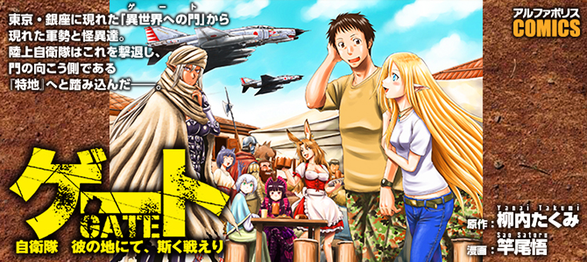 https://c5.mangatag.com/es_manga/59/187/351131/8542516f8870173d7d1daba1daaaf0a1.jpg Page 1