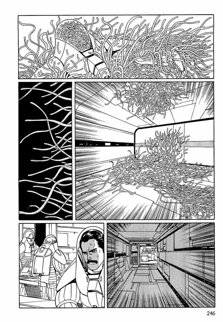 https://c5.mangatag.com/es_manga/6/3398/349171/37911fc4a6eb7552bc85f00974c0b133.jpg Page 16