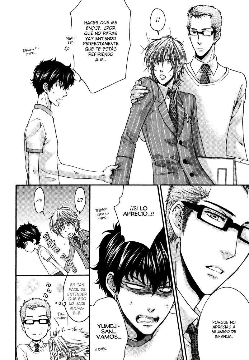 https://c5.mangatag.com/es_manga/61/19453/458388/40ee0aa7de905226c097acc8c6b76d7f.jpg Page 7