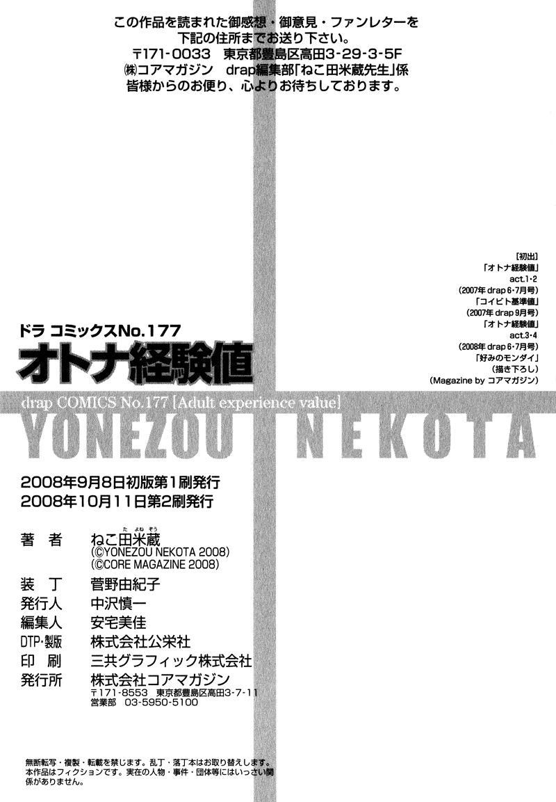 https://c5.mangatag.com/es_manga/61/19453/458388/5a01f0597ac4bdf35c24846734ee9a76.jpg Page 12