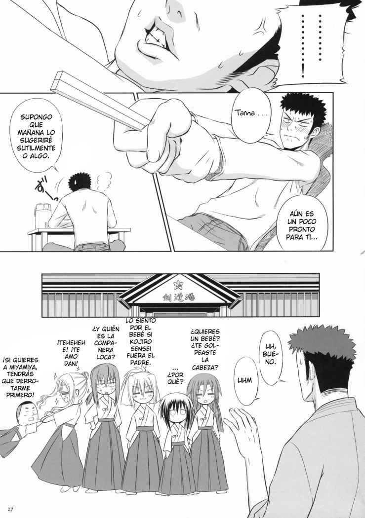 https://c5.mangatag.com/es_manga/62/318/349087/7aba25c5757bc1fb4f165d8c2efb65c4.jpg Page 17