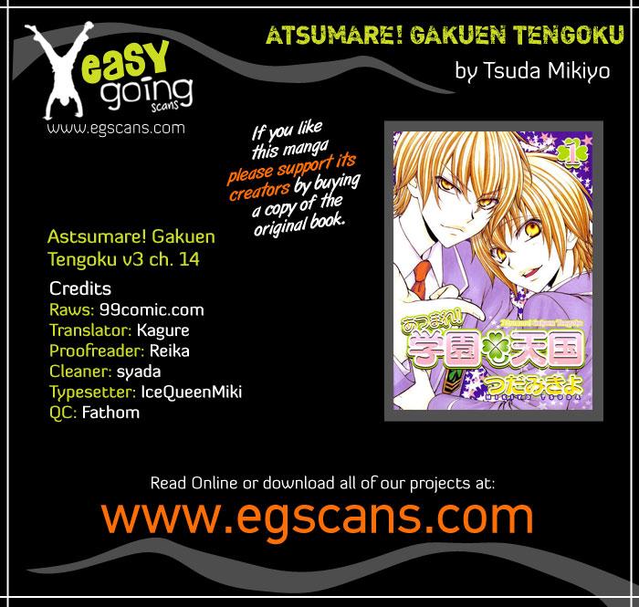 https://c5.mangatag.com/es_manga/9/265/433562/983fed3ee5f2389b4ce0dc7486dfd8a8.jpg Page 1