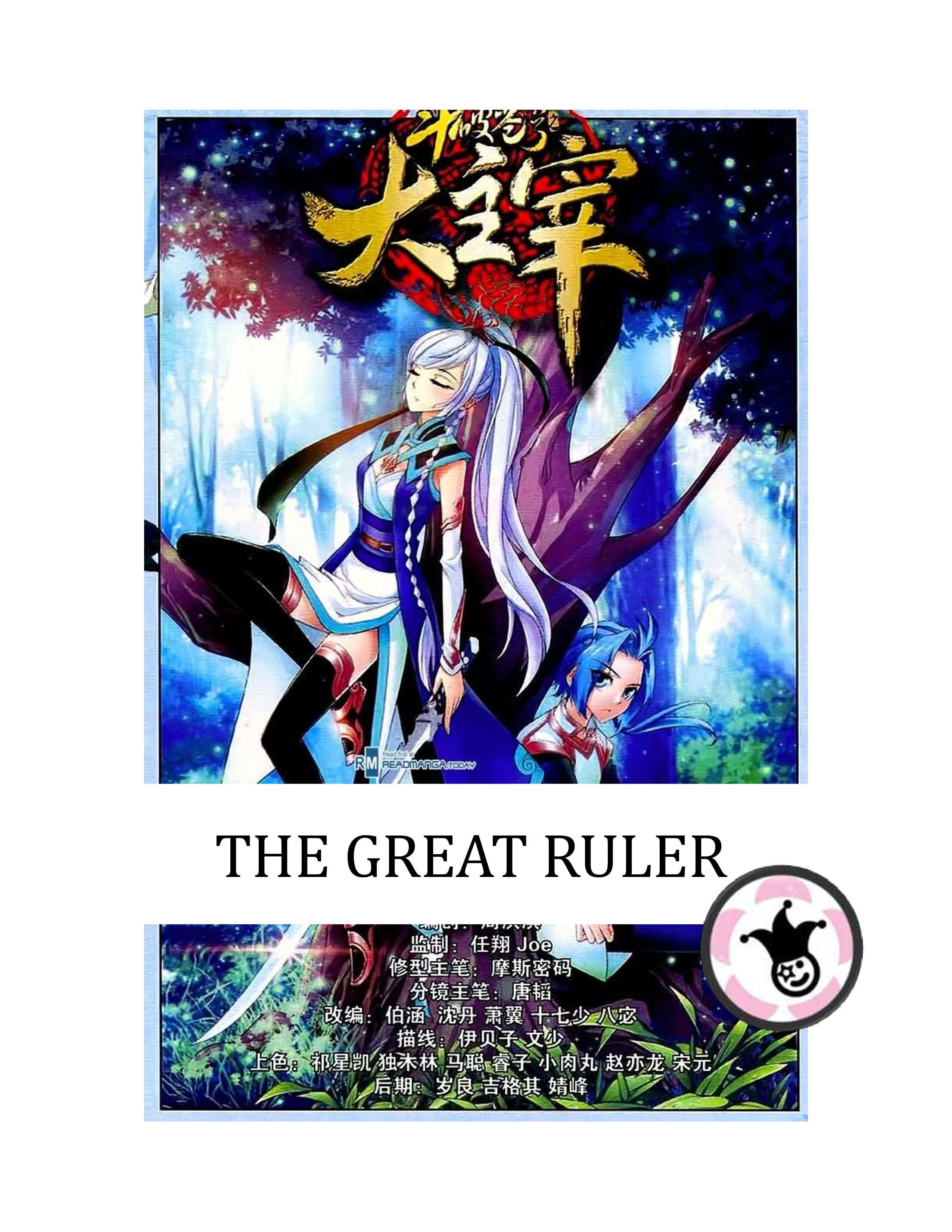 https://c5.mangatag.com/es_manga/pic2/14/20238/488969/2f4c72bb471810da1d171470c85dd487.jpg Page 1