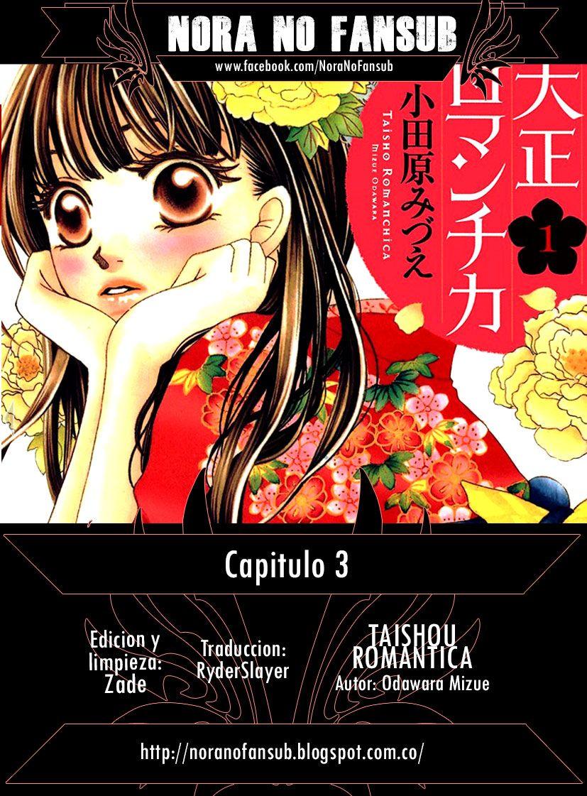 https://c5.mangatag.com/es_manga/pic2/43/19179/488637/ad9d72680b7453cb5fdf75bdec5082fb.jpg Page 1