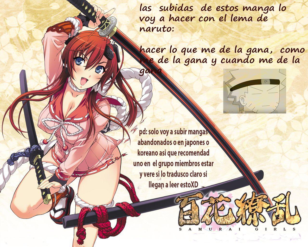 https://c5.mangatag.com/es_manga/pic2/56/16440/512608/f7cfdde9db36af8e0d9a6d123d5c385e.jpg Page 1
